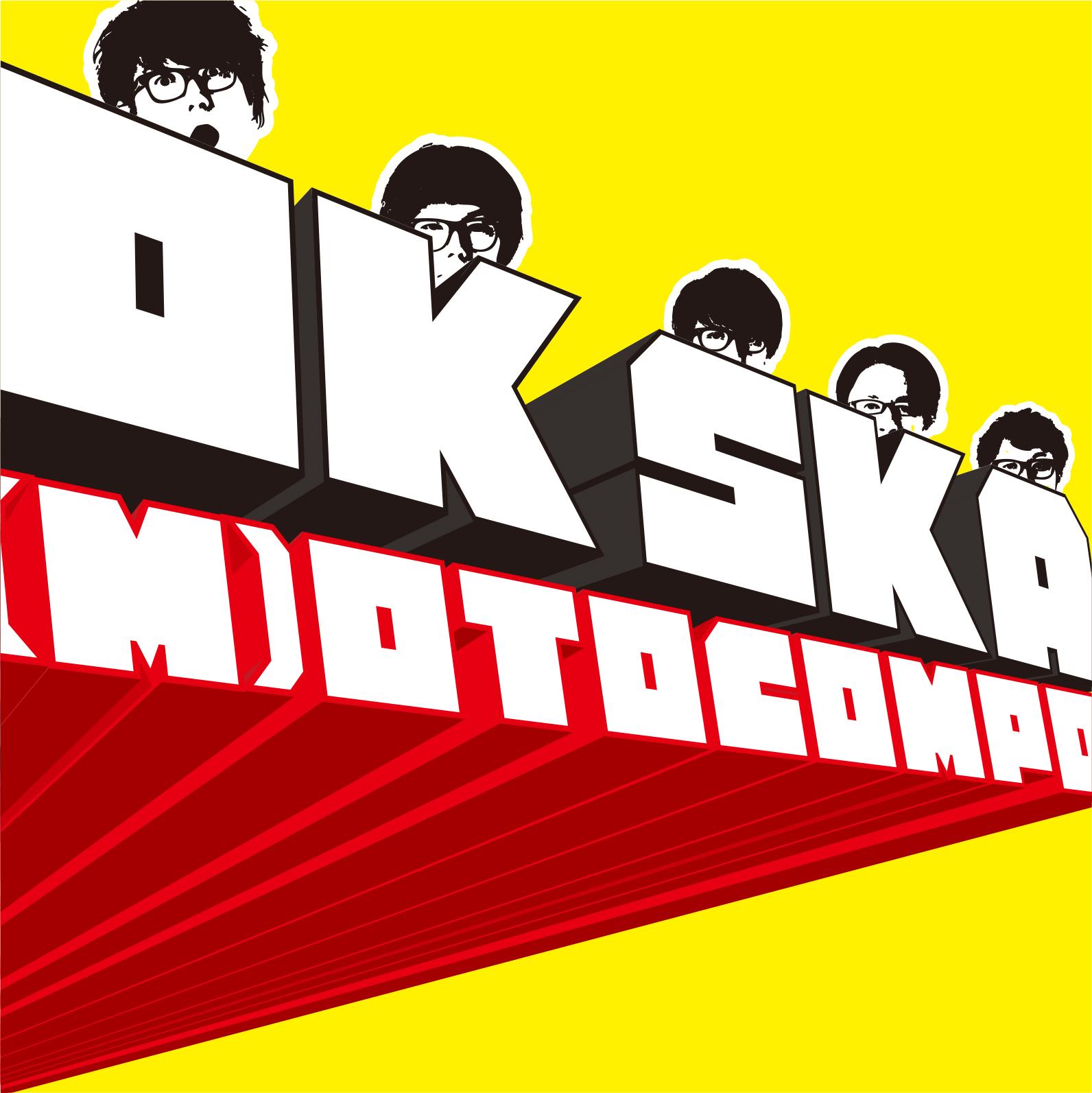 OKSKA_JKTIMG.jpg