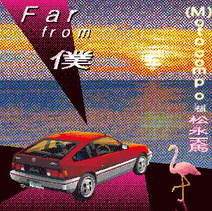 Far_from_boku_cover_RGB.jpg